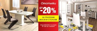 https://www.enikom-m.com/bg/catalog/trapezariya-1_73_162.html