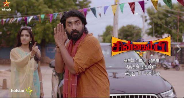 'Chinnathambi' Tamil Serial on Star Vijay Tv Wiki Cast,Plot,Timing,Song