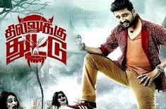 Announcement: Watch Dhilluku Dhuddu (2016) DVDScr Tamil Full Movie Watch Online Free Download