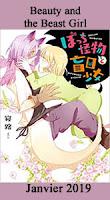 http://blog.mangaconseil.com/2018/03/a-paraitre-usa-yuri-beauty-and-beast.html