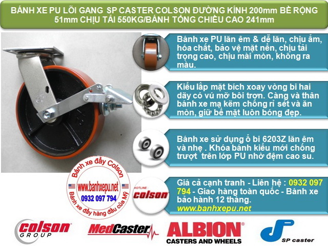 Bánh xe đẩy chịu lực PU lõi gang xoay khóa phi 200 | S4-8209-959-B3 www.banhxedaycolson.com