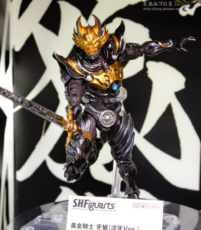 SH Figuarts Garo Ryuga Version