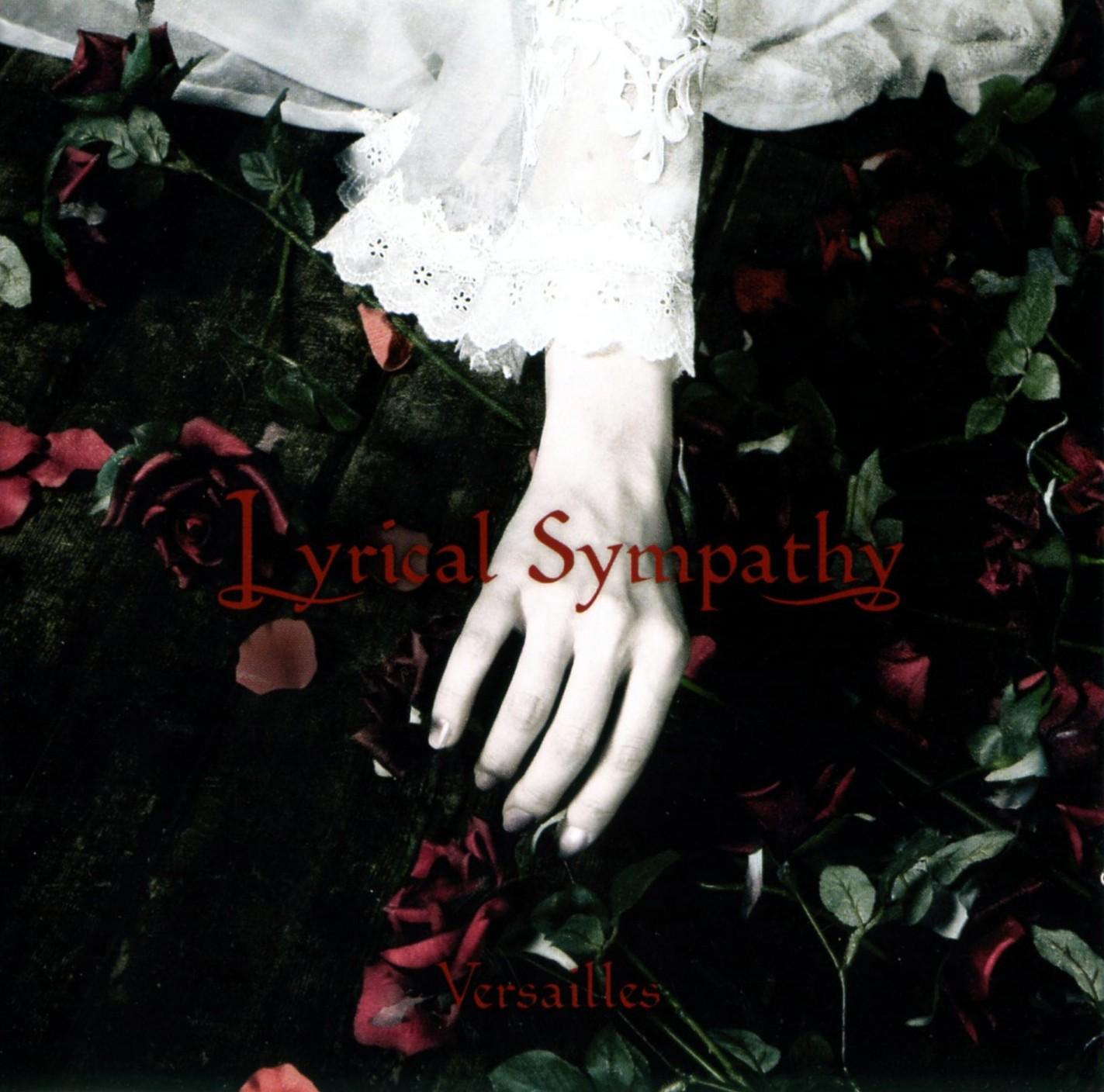 Rose Kei: Versailles - Lyrical...