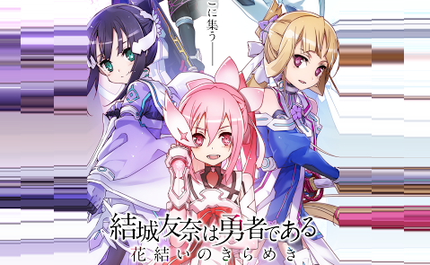 Yuki Yuna is a Hero Mod Apk Free Download