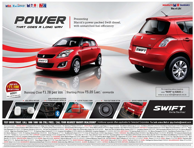 Swift Diesel savings up to Rs 77,100 | February 2016 discount offers |  | Festive offers