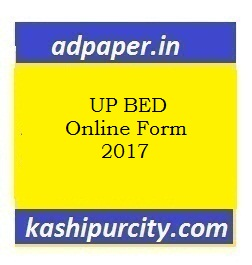 UP BED 2017 Form
