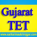 Gujarat TET Exam