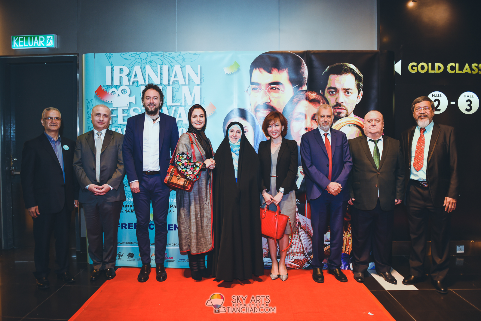 Iranian Film Festival 2018 Malaysia @ GSC Pavilion KL