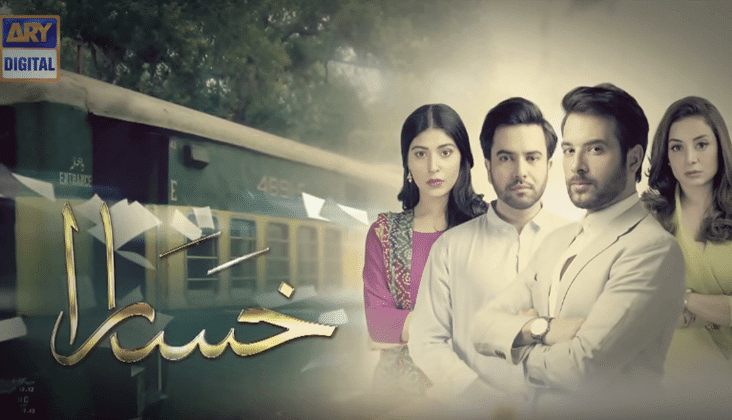 Pakistani Top Dramas List For 2019-18 - Online Dunya