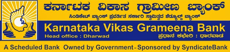 karnataka vikas grameena bank recruitment 2014