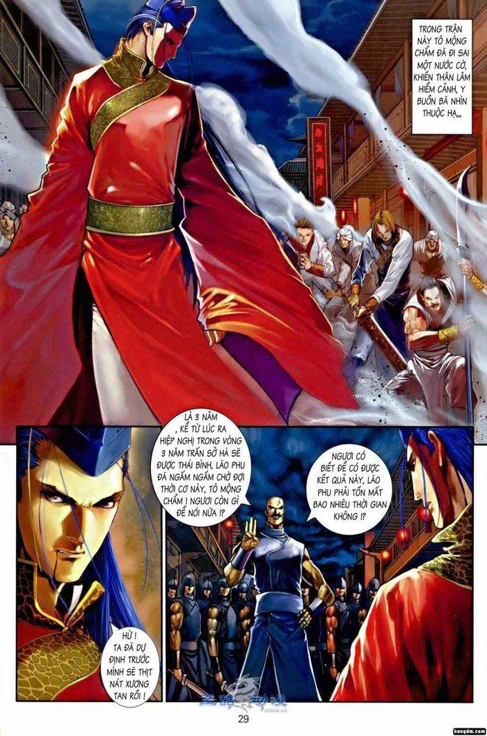 Ôn Thụy An Quần Hiệp Truyện chap 2 trang 26