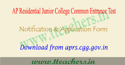 APRJC 2020 notification, aprjc online application form