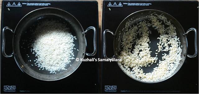 ARISI (RICE) PAYASAM/KHEER USING JAGGERY - RICE COCONUT KHEER(ARISI THENGAAI PAYASAM)