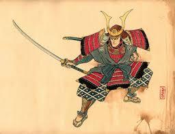 Anónimo - La noche del samurái