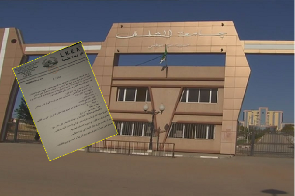 ائتلاف التنظيمات الطلابية يحرر تقريرا أسودا عن جامعة حسيبة بن بوعلي بالشلف