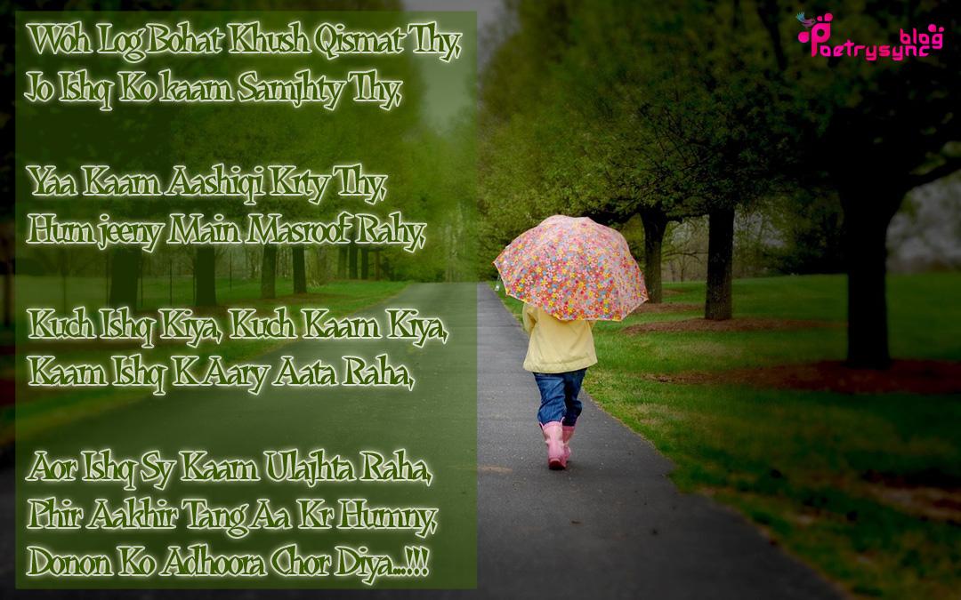 Tamana Sad Shayari Ghazal For Lovers In Hindi Best Romantic Love Poems