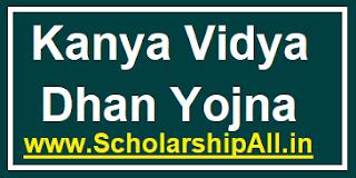 Kanya Vidya Dhan Yojana