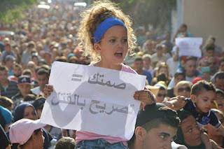 بنزرت:مسيرة تجوب الماتلين تنديدا بجريمة قتل الطفل سيف الدين الرزقي   الثلاثاء 27 جوان 2017