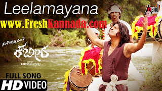 Santheyalli Nintha Kabira Kannada Leelemayana Leeleyu Full HD Video Song Download