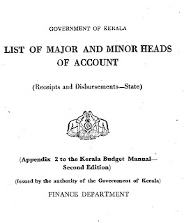 kerala government orders list of major and minor heads of account rh keralagovernmentorders blogspot com kerala budget manual download School Budget Manual