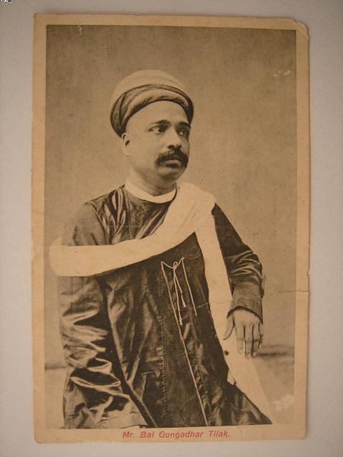 Vintage Postcard of Bal Gangadhar Tilak