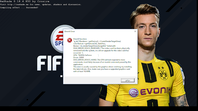 Fix - direct x error FIFA 17