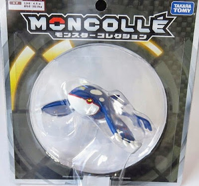 Kyogre figure Takara Tomy Monster Collection MONCOLLE Hyper Size HP series