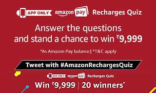 All Answers of Amazon PAY Recharges Quiz Win Rs.9999/- Today