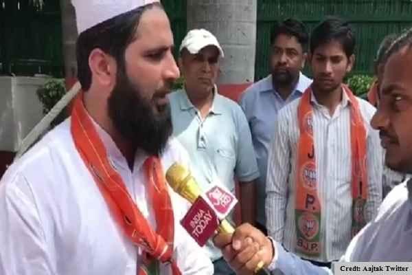 BJP में शामिल हुआ मुस्लिम बोला, BJP के नाम से हमें डराया जाता है, लेकिन यह सबसे अच्छी पार्टी है