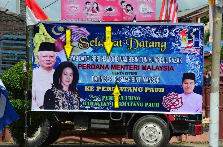 Projek Melawan Gambar Rosmah Mansor Sekali Lagi