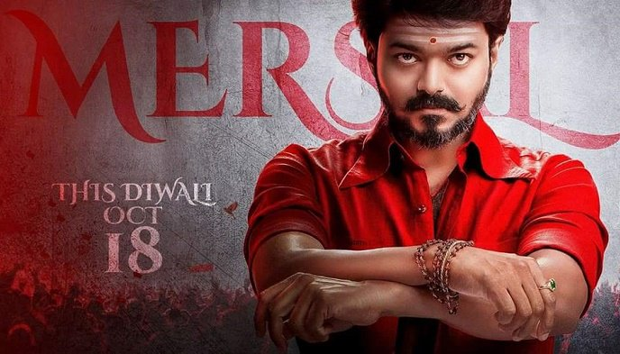 MERSAL 100CRS IN 3DAYS #Thalapathy Atlee Magic