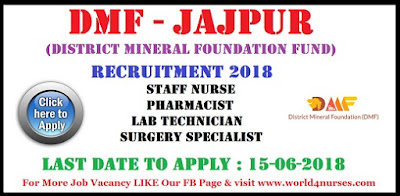 DMF Recruitment 2018,Staff Nurse, Pharmacist, Lab Technician, Surgery Specialist Posts