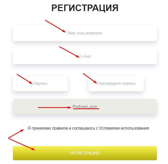 Регистрация в Сryptoflow 2