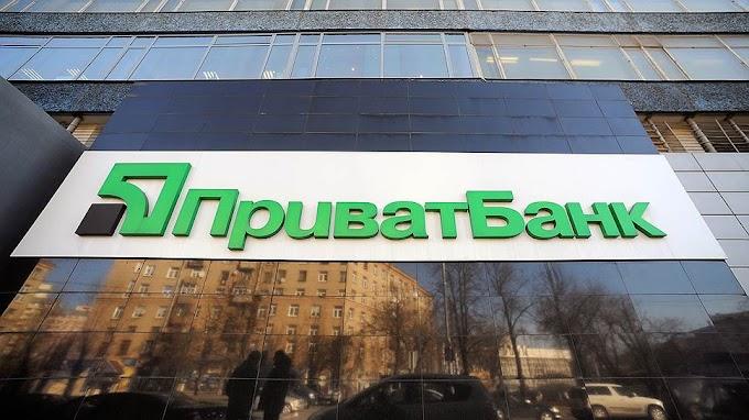 """""""Приватбанк"""" национализирован"""