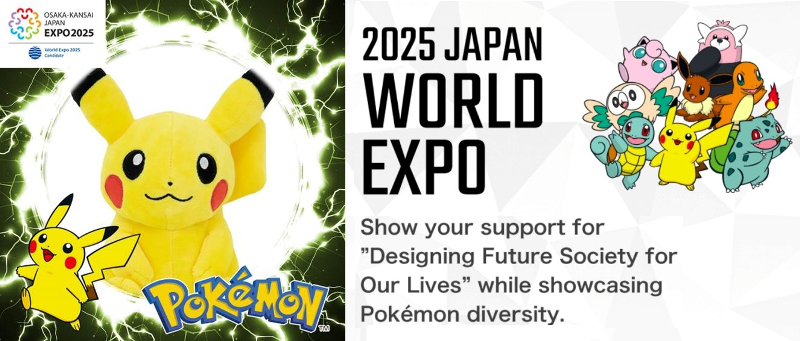 osaka kansai event pikachu pokemon expo type check