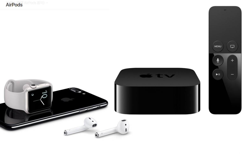 Apple TV 搭配 AirPods 也能有夢幻體驗