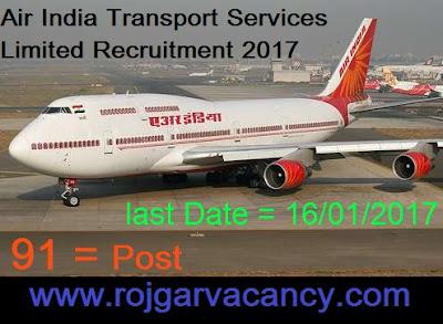 191-terminal-and-administrative-manager-Meenambakkam-Chennai-Railway-Station-Shanthi-Petrol-Bunk