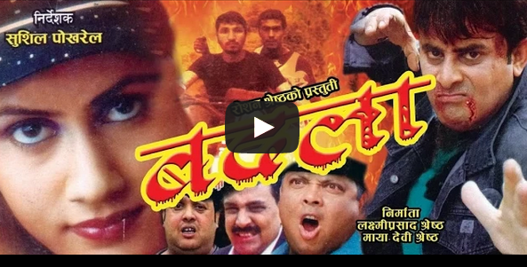 Nepali Movie – Badala