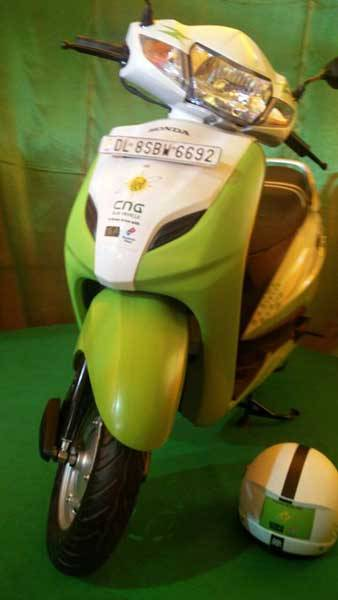 Honda Activa CNG 2017 - Features, Mileage, Price, Loan Process
