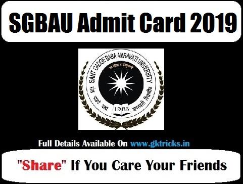 SGBAU Admit Card 2019