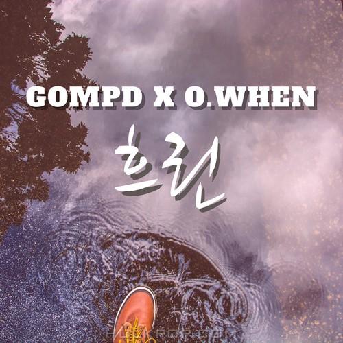 GOMPD X O.WHEN – 흐린 – Single