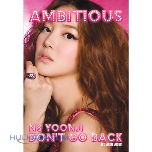 NS Yoon-G – Ambitious – Single