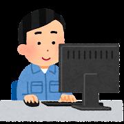 パソコンを使う作業員のイラスト(男性)