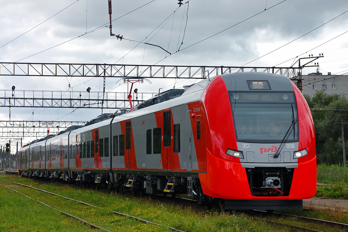 4 августа день железнодорожника поздравления фото 972