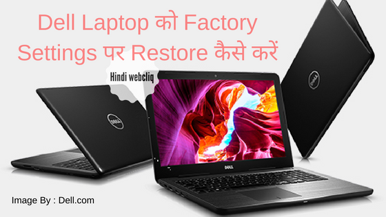 restore-dell-laptop-to-factory-settings