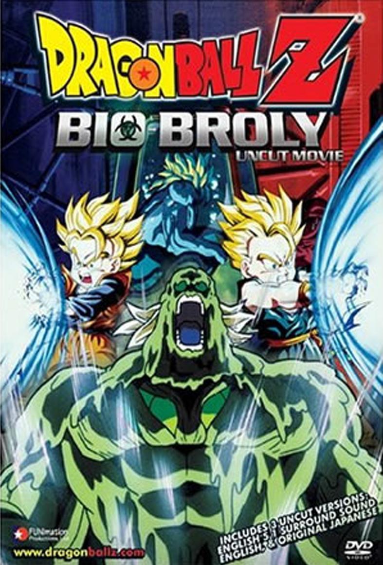 Dragon Ball Z The Movie 11 Attack! Super Warriors สุดยอดนักรบ ไบโอโบรลี่