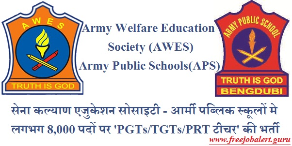 Army Welfare Education Society, AWES, Army Public School, APS, Army, Indian Army Recruitment, Force, Teacher, PGT, TGT, PRT, Graduation, Latest Jobs, Hot Jobs, army public schools logo