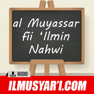 al Muyassar fii 'Ilmin Nahwi