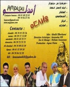 groupe ljwad mp3