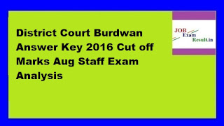 District Court Burdwan Answer Key 2016 Cut off Marks Aug Staff Exam Analysis